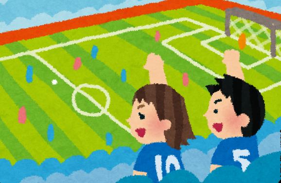 soccer_ouen.png